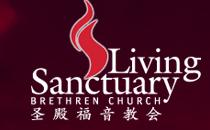 living-sanctuary-kindergarten