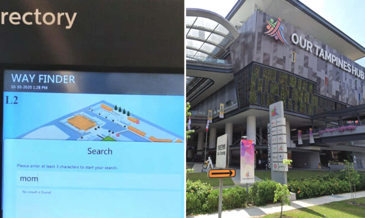Young kid lost at Our Tampines Hub searched for mother on touchscreen mall directory – AutismSTEP